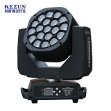Cheap 285W Sharpy Beam Moving Head Light Dirty Disco music Light for
