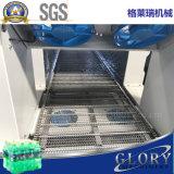 Sal del agua de soda del vaso de Bebidas Máquina de embalaje retráctil automática