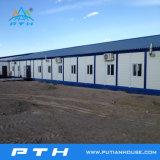 La Chine à faible coût de la chambre de conteneurs préfabriqués pour bâtiment modulaire