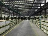 7075 알루미늄 합금 냉각된 격판덮개