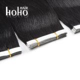 Бразильский Реми человеческого волоса черного 20-дюймовый удлинитель волос ленточных накопителей