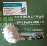 Фосфат вещества буферности пищевой добавки Tricalcium
