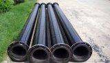 El precio bajo el HDPE Dragar fabricante de tubos