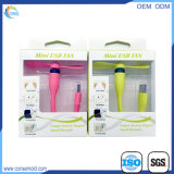 Heiß-Verkauf Freundin-Geschenke beweglicher flexibler USB-Miniventilator
