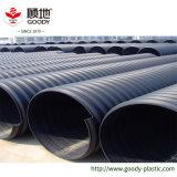 Высокой спецификации трубы дренажа трубы HDPE жесткости кольца усиленные сталью Corrugated