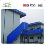 Полуфабрикат стальная структура строя модульную дом Prefab домашнего офиса