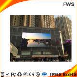 P10屋外広告の固定LED表示スクリーン