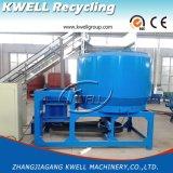 separador do Papel-Plástico 300-1500kg/H para o material do cabo do PVC EVA dos PP do PE