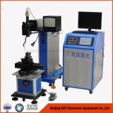China-Laser-Schweißgerät mit Argon-Gas-Schutzsystem