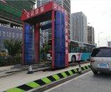 직류 전기를 통한 물자 버스와 트럭 세탁기