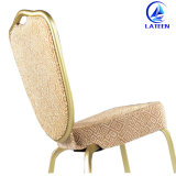 튼튼한 금속 프레임을%s 가진 고품질 연회 동요 의자