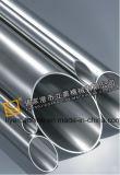 A circular do metal de Yj-275s viu