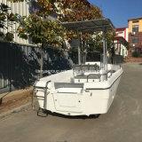 5mの小さいガラス繊維のボートの漁船のパンガ刀のボート釣スキフ