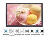 19 Zoll LCD Bildschirm mit der hohen Helligkeit bekanntmachend wahlweise freigestellt (MW-192ABS)