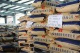 木製に働くプロフィールの包むことのための熱い溶解の接着剤