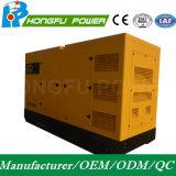 55КВТ 70 ква дизельного двигателя Cummins генератор/генераторной установки с Оцинкованный корпус