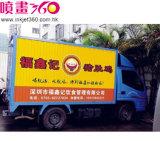 Car Decorativing를 위한 융기 Truck Unisign 각자 Adhesive Vinyl +852 97017906