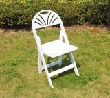 Weddings를 위한 옥외 Seating White Fan Back Resin Folding Chairs