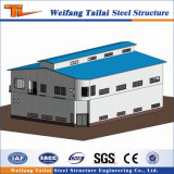 El peso de la luz de la construcción de edificios prefabricados de estructura de acero de sombra para talleres