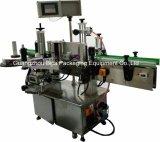 고정점 레테르를 붙이는 기계 완전히 자동적인 포장 기계