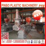 Plástico dos PP do PE que recicl a máquina 100-500kg/H