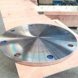 Bride borgne duplex superbe d'acier inoxydable DIN S32750