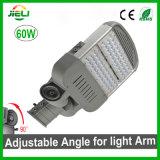 良質調節可能な60W LEDの街灯