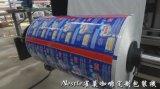 Obturador tipo gaveta de café da máquina de embalagem