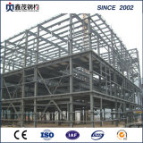 [بر-نجنيرد] [ستيل ستروكتثر] فولاذ بناية لأنّ مصنع ورشة