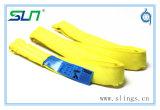 Wstdaの標準の2017本の8400lbsポリエステル円形の吊り鎖