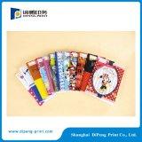 小型の児童図書の印刷