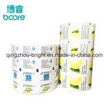 Alu/laminado de farmacéuticos de la lámina de embalaje de papel
