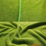 خضراء [ميكروفيبر] [هوودد] جدي [بش توول]