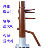Out Door Wooden Wing Chun Dummy Wushu Dummies Wing Chun Kung Fu Mannequin en bois