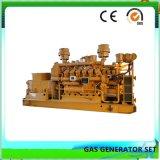 Ce & ISO approuvé ensemble générateur de gaz de charbon 75kw