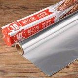 Haut Grade du papier de soie d'aluminium