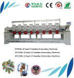 8 Kopf-rechnergesteuerter Stickerei-Maschinen-Preis für Verkaufs-, Schutzkappen-und Shirt-Stickerei-Maschine