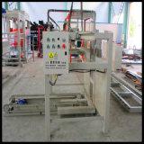 Máquina de fabricación de ladrillo diesel del cemento concreto automático lleno