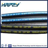 غلاف بطابع بريديّ والعنوان 100 [ر1] ضغطة عال خرطوم صناعيّة هيدروليّة مطّاطة