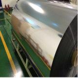 금속을 입힌 CPP 필름 VMCPP 박판으로 만드는 필름 포장 재료