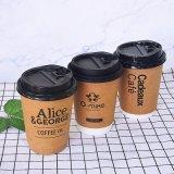 Tazas de café calientes del papel de empapelar del doble de la venta con la aduana de la taza de papel del café de la insignia impresa
