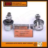 Соединения стабилизатора запасных частей автомобиля для Хонда CRV 51320-S9a-003