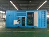 certificat CE 200kVA Groupe électrogène Diesel Ricardo pour la vente