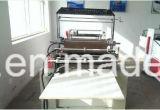 Chzd-800/1200/1500y No-Stretching пакет решений машины