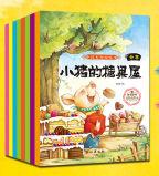 Libro de Piano/libros de cuentos para niños/ Libro de cuentos de niños Libro