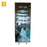 80X200см алюминиевый рулон баннер для отображения (TJ-XZ-016)