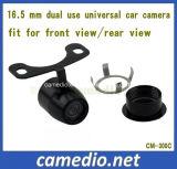 Mini macchina fotografica a doppio uso universale dell'automobile di retrovisione di formato 16.5mm 170 gradi