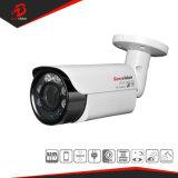 5MP CCTVの機密保護の監視IPネットワークVarifocalレンズが付いている屋外の弾丸のカメラ