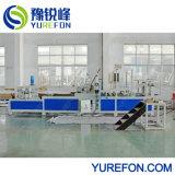 Водонепроницаемый HDPE дренажных лист производственной линии