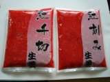 Heerlijk ingepickt Sweet Sushi Ginger Pink